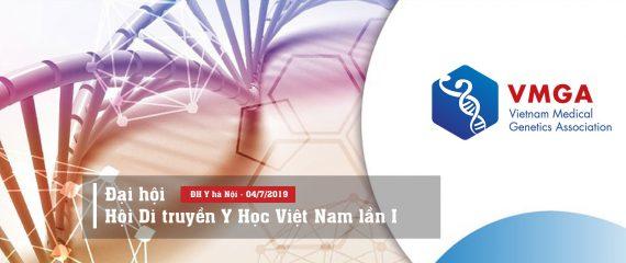 THƯ MỜI THAM DỰ HỘI NGHỊ DI TRUYỀN Y HỌC LẦN 2 – 2020